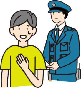 岸和田市の恐喝事件 被害者との示談で執行猶予を獲得